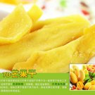 100g Philippines Import 7D Dried Mangos Fruit Snack Pack A526