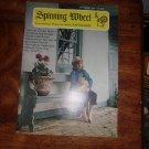 Vintage Spinning Wheel Magazine July-August 1973