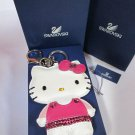 BNIB!! SWAROVSKI SANRIO HELLO KITTY PURSE CHARM -  KEY RING 1110813 MSRP $115