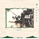 1940 Goamo Puerto Rico Sara Pena Collectible Christmas Card in Envelope