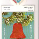 1973 Knights of Columbus Christmas Desk Calendar Gillespie Illinois Unused