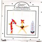 Scott's Collectables Cool Things Set of 3 Christmas Ornaments Mint in Box