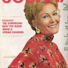 Ladies' Home Journal Pat Nixon Cover February 1972 With Howard Hughes Article
