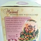 MUSICAL NOAHS ARK WATER GLOBE PLAYS SIDE BY SIDE CLASSICAL TREASURES