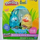 Hasbro  PLAY DOH BUNNY AND CHICK STAMPERS EASTER EGG BASKET GIFT TOY