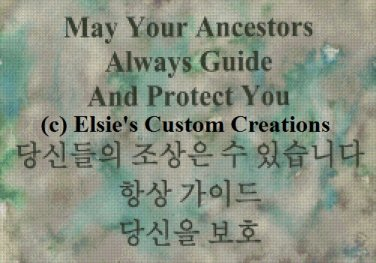 May Your Ancestors Always Guide And Protect You - PDF Cross Stitch Pattern