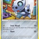 Pokemon Rising Rivals Common Card Aron 57/111