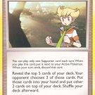 Pokemon Diamond & Pearl Single Card Uncommon Rival 113/130