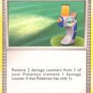 Pokemon Diamond & Pearl Single Card Common Potion 118/130