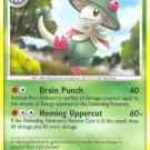 Pokemon Secret Wonders Uncommon Card Breloom 45/132