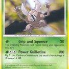 Pokemon Secret Wonders Uncommon Card Pinsir 59/132