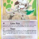 Pokemon Secret Wonders Uncommon Card Smeargle 66/132