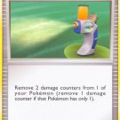 Pokemon Secret Wonders Common Card Potion 127/132