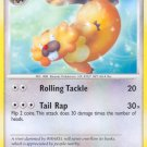Pokemon Supreme Victors Uncommon Card Bibarel 51/147