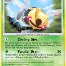 Pokemon Supreme Victors Uncommon Card Ninjask 73/147