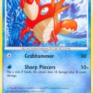 Pokemon Supreme Victors Common Card Corphish 100/147