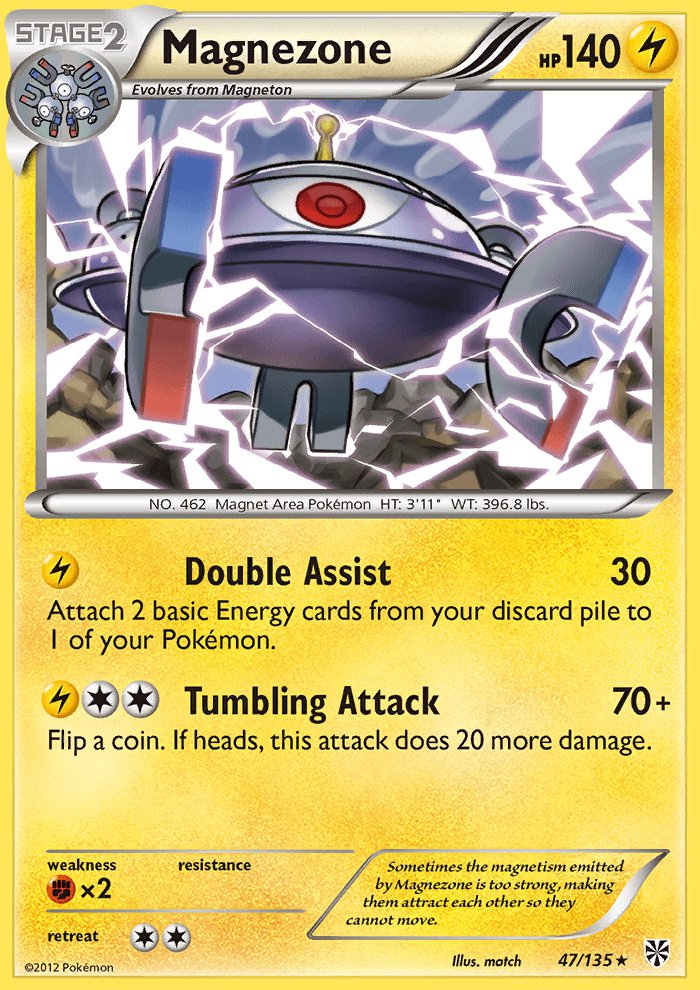 Pokemon Plasma Storm Rare Card Magnezone 47/135