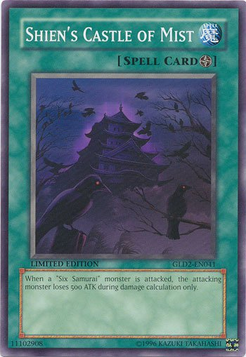 Yugioh Gold Series 2009 Single Card Shien's Castle of Mist GLD2-EN041