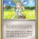 Pokemon EX Ruby & Sapphire Single Card Uncommon Lady Outing 83/109
