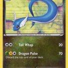 Pokemon Dragon Vault Single Card Holofoil Dragonair 3/20