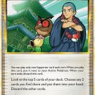 Pokemon HS Undaunted Single Card Uncommon Sage's Training 77/90