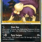 Pokemon HS Undaunted Single Card Uncommon Skuntank 37/90