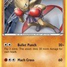 Pokemon XY Furious Fists Single Card Uncommon Hitmonchan 48/111