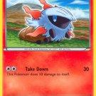 Pokemon B&W Noble Victories Single Card Common Larvesta 20/101
