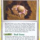 Pokemon D&P Mysterious Treasures Single Card Common Skull Fossil 117/123