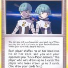 Pokemon D&P Mysterious Treasures Single Card Uncommon Team Galactic's Wager 115/123