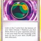 Pokemon D&P Mysterious Treasures Single Card Uncommon Dusk Ball 110/123