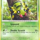 Pokemon D&P Mysterious Treasures Single Card Common Spinarak 103/123