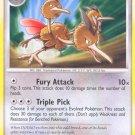 Pokemon D&P Mysterious Treasures Single Card Uncommon Dodrio 46/123