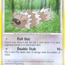 Pokemon D&P Great Encounters Single Card Common Zigzagoon 96/106