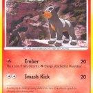 Pokemon D&P Great Encounters Single Card Common Houndour 69/106