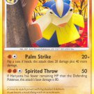 Pokemon D&P Great Encounters Single Card Uncommon Hariyama 41/106