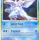 Pokemon D&P Great Encounters Single Card Rare Palkia 26/106