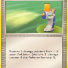 Pokemon EX Crystal Guardians Single Card Common Potion 87/100