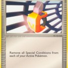 Pokemon EX Crystal Guardians Single Card Uncommon Double Full Heal 77/100