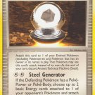 Pokemon EX Hidden Legends Single Card Uncommon Ancient Technical Machine [Steel] 86/101