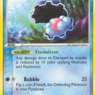 Pokemon EX Hidden Legends Single Card Common Clamperl 58/101