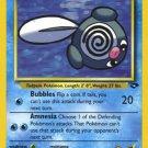 Pokemon Gym Challenge Single Card Common Misty's Poliwag 89/132