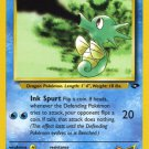 Pokemon Gym Challenge Single Card Common Misty's Horsea 87/132