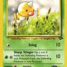 Pokemon Gym Challenge Single Card Common Koga's Weedle 82/132