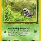 Pokemon Gym Challenge Single Card Common Koga's Ekans 77/132