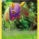 Pokemon XY Roaring Skies Single Card Rare Dustox 8/108