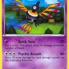 Pokemon B&W Emerging Powers Single Card Uncommon Sigilyph 42/98
