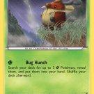 Pokemon XY BreakPoint Single Card Common Kricketot 5/122