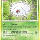 Pokemon Diamond & Pearl Base Set Single Card Uncommon Silcoon 63/130