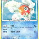 Pokemon Diamond & Pearl Base Set Single Card Uncommon Seaking 62/130